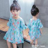 女童洋裝夏寶寶裙子1夏季2韓版3兒童短袖嬰兒公主裙4歲夏裝 秘密盒子
