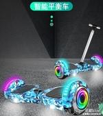 蝸蝸熊智能電動車兒童8-12小孩代步越野成年體感兩輪成人自平衡車 深藏blue YYJ