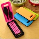 88柑仔店---ABS塑料餐具三件套 便攜旅行環保套裝 折疊組合筷子叉勺 活動禮品