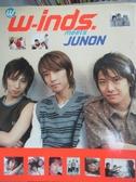 【書寶二手書T8/寫真集_YEM】w-inds. meets JUNON_w-inds