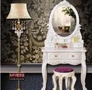 歐式梳妝台小戶型迷你 臥室經濟型公主化妝台桌凳子現代簡約白色MBS「時尚彩紅屋」