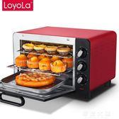 Loyola/忠臣 LO-15L多功能電烤箱 家用自動 烘焙迷你小型烤箱