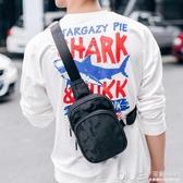 休閒胸包男韓版迷彩皮質小包包男士斜背包單肩包背包潮包 深藏blue
