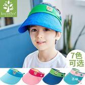 八八折促銷-兒童帽子夏天大帽檐寶寶防曬帽遮陽帽男童女童空頂太陽帽親子帽潮