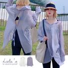 LULUS【A01200471】L光絲後綁帶透膚襯衫2色