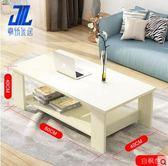 茶几簡約現代客廳邊幾家具儲物簡易茶几小李子雙層木質小茶几小戶型桌子 (80*40CM)白楓色