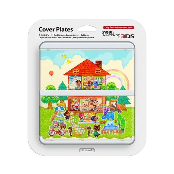 NEW 3DS專用 任天堂原廠 主機 上下 外殼 替換面板 動物之森 New N3DS NO.062【玩樂小熊】