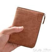 復古男士短款錢包豎款拉鍊駕駛證皮夾青年學生多卡位零錢包潮卡包 深藏blue
