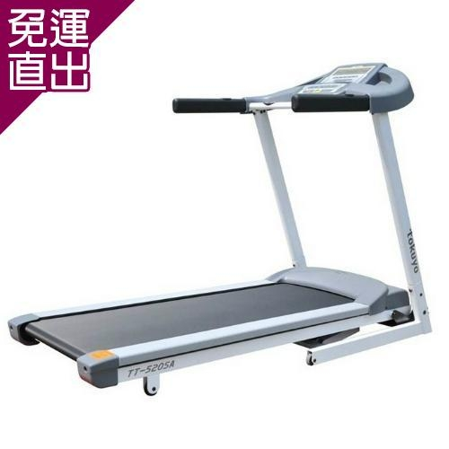 tokuyo 電動跑步機 TT-520SA.【免運直出】