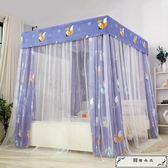 家用落地床布蚊帳床簾遮光防塵臥室1.5m公主風支架一體式床幔包郵