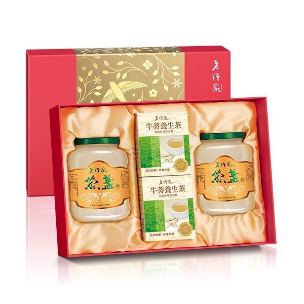 【老行家】雙龍禮盒(350g即食燕盞*1+500g特滑即食燕盞*1+牛蒡茶*2)含運價9810元