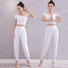 運動套裝 莫代爾舞韻瑜伽服兩件套健身跑步服女運動套裝短袖大碼性感舞蹈服 開春特惠