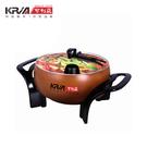 【KRIA可利亞】3D立體速熱電火鍋 KR-837B