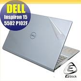 【Ezstick】DELL Inspiron 15 5502F P102F 二代透氣機身保護貼 DIY 包膜