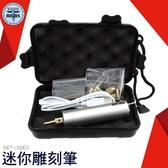 利器 微型迷你充電小電磨鋰電雕刻字筆文玩電動清理刷手電鑽打磨拋光機USBED