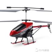 超大號遙控飛機兒童小學生航模耐摔防撞充電大型直升機無人機玩具YYP ciyo黛雅