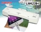 震旦(AURORA) A4護貝機 LM4231H【促銷價】