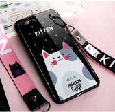 iPhone 7 Plus 手機殼 全包防摔保護套 矽膠軟殼 保護殼 手機套 掛繩掛脖 卡通光面貓 iPhone7
