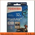 【福笙】TOSHIBA FlashAir SDHC WIFI 32GB U3 無線傳輸記憶卡 W-04 (富基公司貨保固五年)