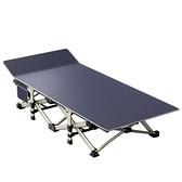 摺疊床辦公室午休單人床簡易躺椅午睡神器行軍中午休息床便攜家用 青木鋪子「快速出貨」