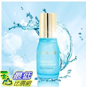 [COSCO代購] W122522 About Me 膠囊精華露 50 毫升 About Me Capsule in Serum 50 Milliliter
