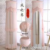 美的空調罩櫃機圓形開機不取立式 生活樂事館