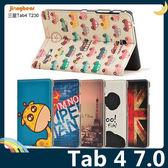三星 Tab 4 7.0 T235/2397 卡通彩繪保護套 十字紋側翻皮套 可愛塗鴉 超薄簡約 支架 平板套 保護殼