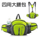 戶外旅遊腰包 四用多功能大腰包 登山包 雙肩包 男女斜背腰包 5L