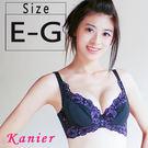 【Kanier卡妮兒】花漾美背調整型胸罩 (豆沙粉/黑_E/F/G_6828)