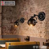 復古工業風吸頂射燈led 明裝服裝店燈具酒吧臺客廳北歐簡約軌道燈 茱莉亞嚴選