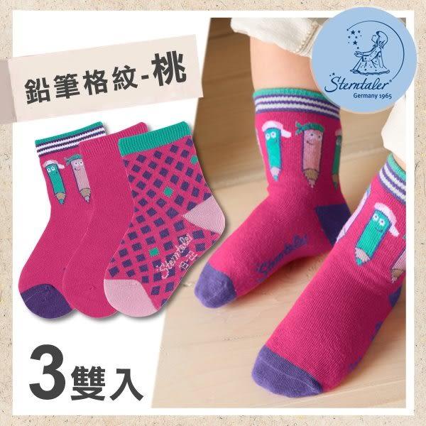 寶寶襪3入組-鉛筆格紋-桃(8-14cm) STERNTALER C-8321620-745