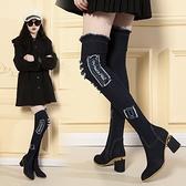 膝上靴 牛仔布彈力靴 女百搭網紅瘦瘦靴 韓版秋冬高筒靴 粗跟高跟過膝長靴子
