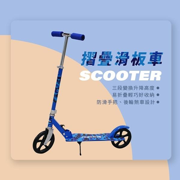 (限宅配)黑色包裝滑板車 代步車 摺疊車 運動車 scooter