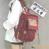 後背包雙肩包女韓版原宿背包男學生情侶大容量書包