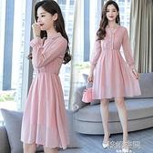 2020秋裝新款女甜美氣質修身顯瘦雪紡洋裝長袖打底中長款a字裙