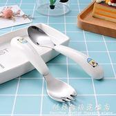 兒童餐具304不銹鋼嬰兒寶寶叉勺子學吃飯訓練勺叉練習筷輔食套裝 科炫數位
