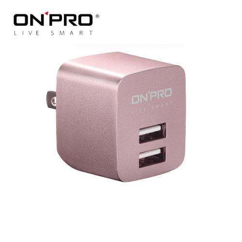 ONPRO UC-2P01 雙USB充電器(5V/2.4A) 玫瑰金