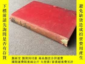 二手書博民逛書店How罕見to Disappear for an Hour (英