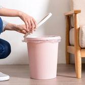 居家家歐式帶壓圈垃圾桶 家用廚房客廳衛生間垃圾簍垃圾筒子紙簍   LannaS