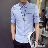 襯衫男士長袖韓版潮流修身白色襯衣男ins超火的網紅休閒寸衫夏季  酷男精品館