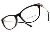BVLGARI 光學眼鏡 BG4155BF 501 (黑-玫瑰金) 大貓眼奢華設計款 平光鏡框 # 金橘眼鏡