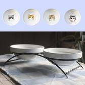 寵物陶瓷貓碗狗碗雙碗套裝配鐵架貓狗食盆雙水碗雙食盆寵物用品【全館免運八八折鉅惠】