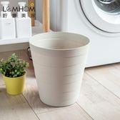 北歐風垃圾桶家用客廳臥室可愛簡約現代無蓋北歐創意大號宿舍塑料【寶貝開學季】