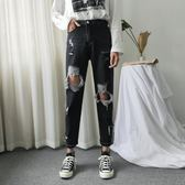 牛仔褲 牛仔褲女春裝新款韓版高腰顯瘦乞丐褲九分哈倫褲 莎瓦迪卡