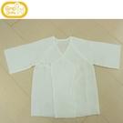GMP BABY - 無接縫加長紗布肚衣 (2件入) 台灣製XM100