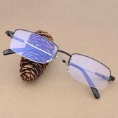 防輻射眼鏡男平光鏡防藍光