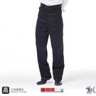 【即將斷貨】NST Jeans 摩登迪斯...