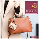 手提包-附配色零錢袋掛飾知性側背包-共4色-A03031393-天藍小舖