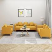 臥室小沙發小戶型客廳沙發單人沙發椅網紅店沙發簡約現代布藝沙發 Lanna YTL