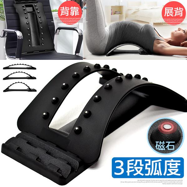 脊椎保健磁石牽引器.伸展架.防駝背護腰挺背板.辦公椅腰部按摩器材.運動健身器材.推薦哪裡買ptt